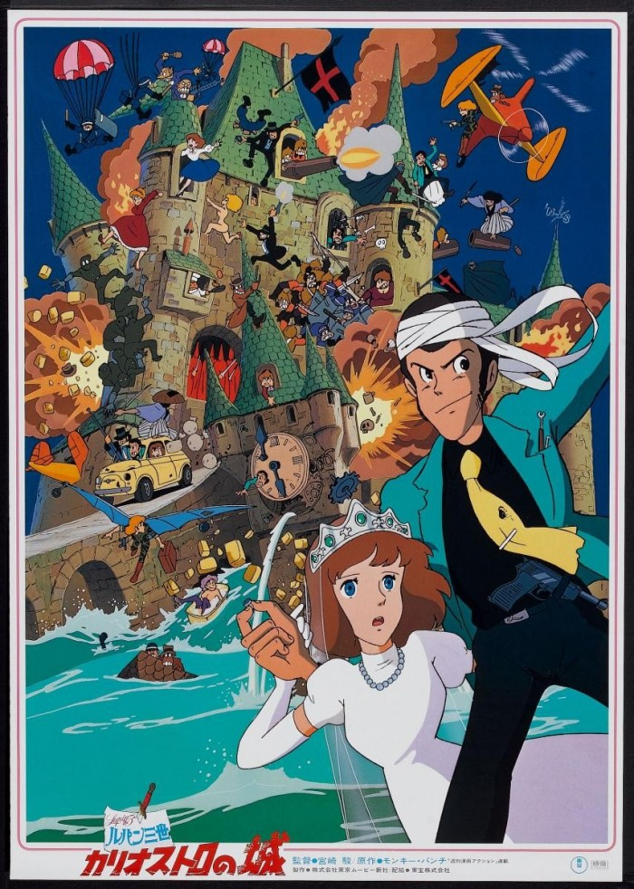 The Japanese movie poster for The Castle of Cagliostro