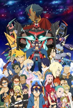 Gurren Lagann cast throughout the series