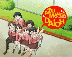 あずまんが大王 Azumanga Daioh
