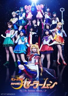 Poster for the Sailor Moon musical -Un Nouveau Voyage「セラミュー」英語のチケット販売サイト開設 ...