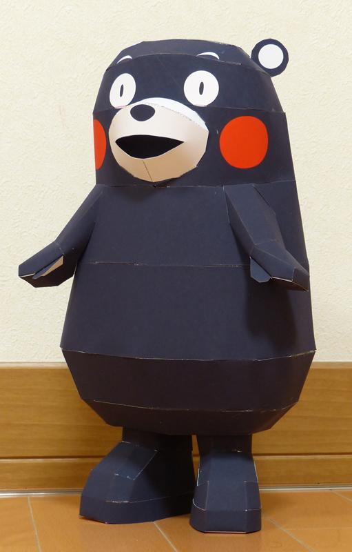 くまモンのペーパークラフト japanese papercraft Kumamon