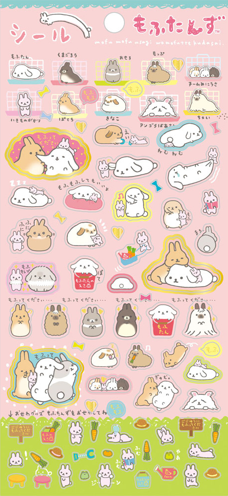 Mofutan Stickers