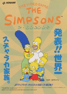 1991 The Simpsons (Konami)