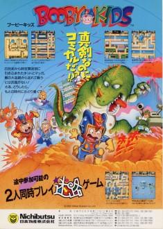 Booby Kids (Nichibutsu, 1987)