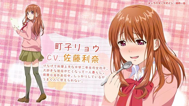 Character artwork from Gourmet Girl Graffiti 幸腹グラフィティ