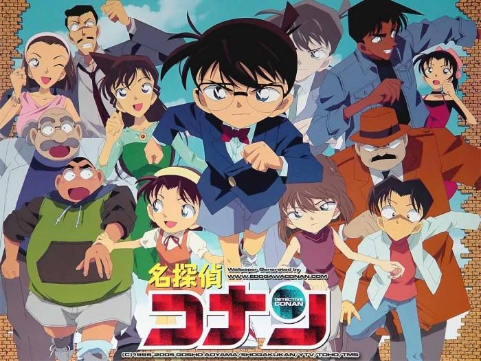 Detective Conan 名探偵コナン almo7a9e9 conan