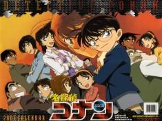 Detective Conan 名探偵コナン