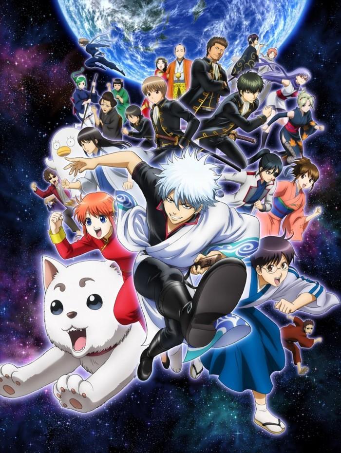 Gintama° Poster