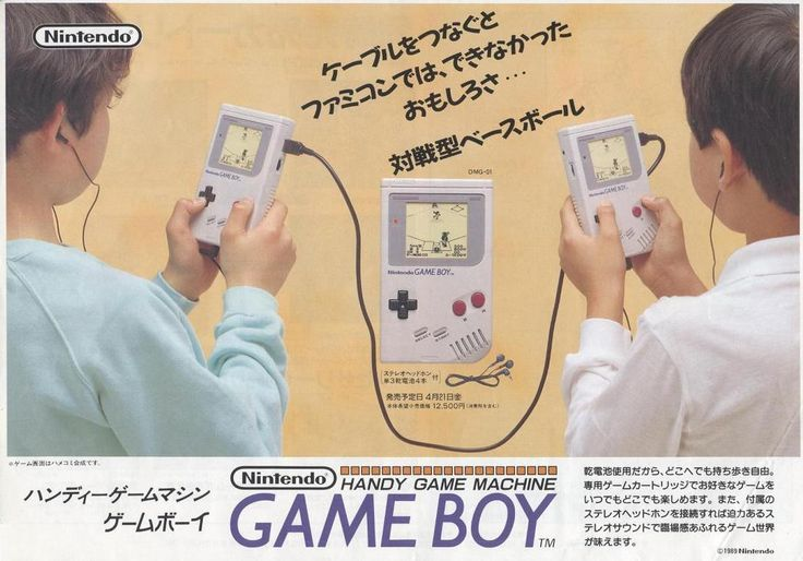 Handy Game Machine Game Boy