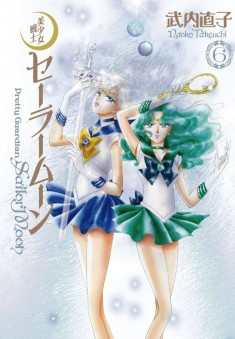 Japanese Sailor Moon reissued manga cover from 2014 – volume 06