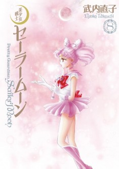 Japanese Sailor Moon reissued manga cover from 2014 – volume 08