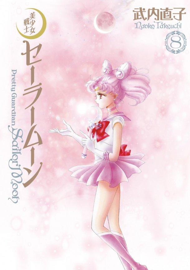 Japanese Sailor Moon reissued manga cover from 2014 – volume 08
