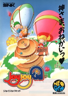 Joy Joy Kid : SNK NEO-GEO