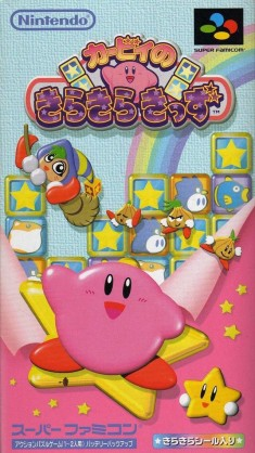 Kirby no KiraKira Kids, Super Famicom.