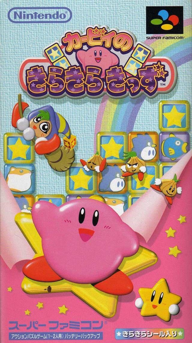 Kirby no KiraKira Kids, Super Famicom.
