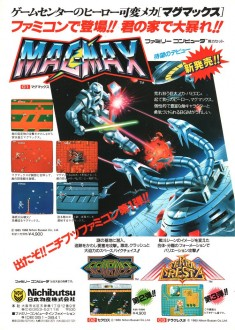 MAG MAX | Nichibutsu from 1985