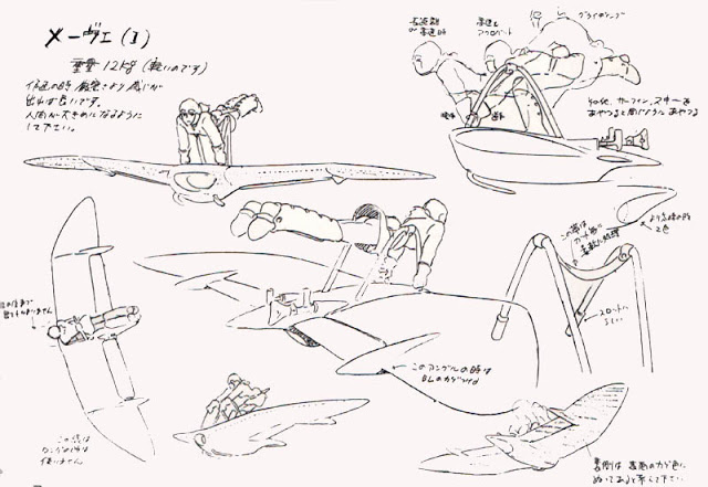 Nausicaä mecha preproduction drawing