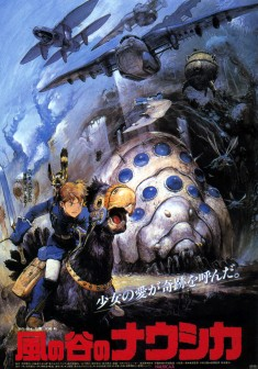 Nausicaä – the original japanese film poster