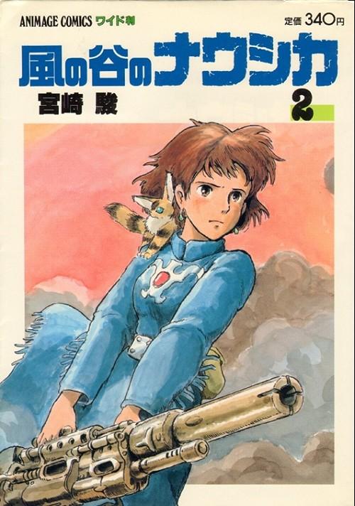 Nausicaä vintage manga cover