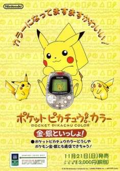 Pocket Pikachu Color 1999