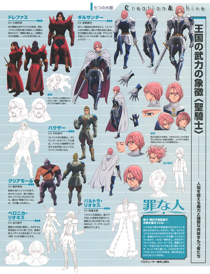 The Seven Deadly Sins caracter designs