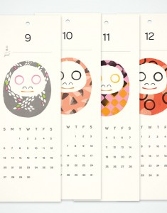 An Illustrated 2015 Daruma Calendar by Akiko da Silva | Spoon & Tamago