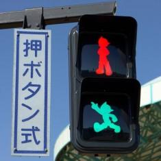 Astro Boy Traffic Light Unveiled in Sagami | Spoon & Tamago