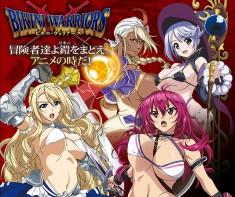 Bikini Warriors ビキニ・ウォリアーズ