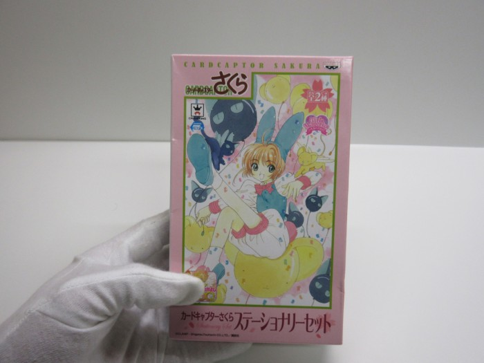 Cardcaptor Sakura, Stationary kit #2, by Banpresto | The Cardcaptor Museum