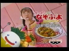 Nazopuyo Leroux of Lou Puyo Puyo Nintendo Super Famicom videogame japanese commercial from 1995  ...