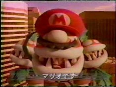 Japanese Super Mario RPG commercial from 1996 -YouTube Video