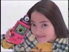 Game Boy Camera commercial from japan 1998 – YouTube Video