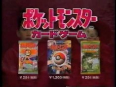 Pokemon Trading card game commercial from Japan 1997 – YouTube Video
