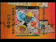 Bobobo-bo Bo-bobo GBA・PS2・GC commercial from japan circa 2003 – YouTube Video
