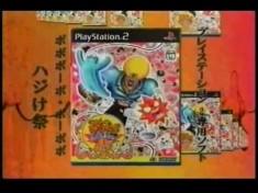 Bobobo-bo Bo-bobo GBA・PS2・GC commercial from japan circa 2003 – YouTube Video