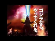 Godzilla pachinko game machine commercial – YouTube Video