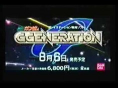 SD GUNDAM GGENERATION playstation videogame commercial from japan from 1998 – YouTube