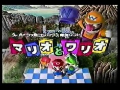 Mario & Wario videogame commercial from japan 1993 – YouTube Video