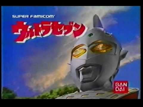 Super Famicom Ultraman video game commercial 1993  – YouTube