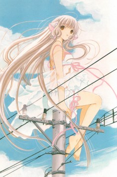 Chobits manga art ちょびっツ