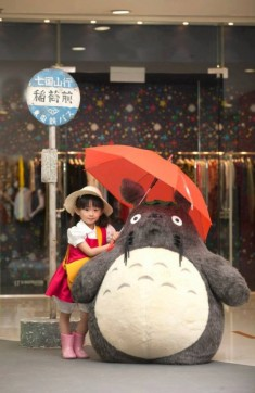 Cosplay Kids: My Neighbor Totoro