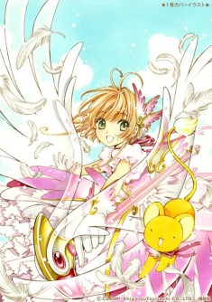 Cover art by CLAMP for the first volume of the 9-volume new editions of the manga Cardcaptor Sak ...