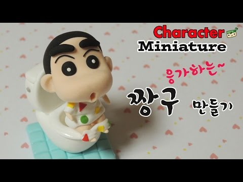 DIY Cryon Shin chan polymer clay tutorial