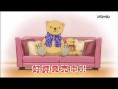 ▶ DVD「純情ロマンチカ」スペシャルファンディスク ~発売告知CM~ – YouTube