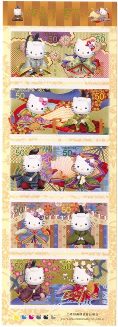 Hello Kitty Stamps from Japan Post