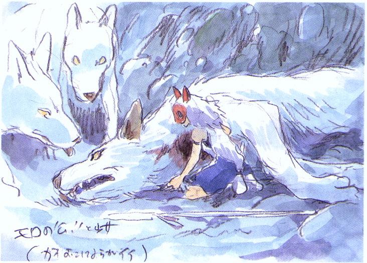 Princess Mononoke concept art もののけ姫