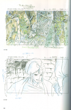 Princess Mononoke animation layouts もののけ姫