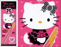 Hello Kitty goes Goth Lolita