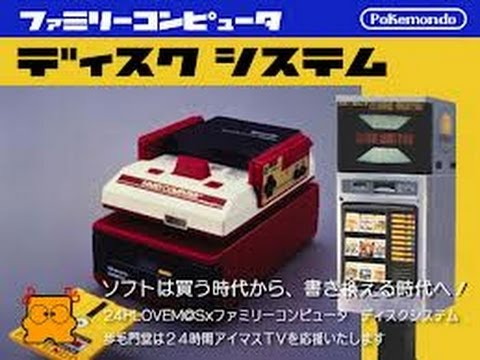 Famicom Disk System How-to-Video circa 1986, japan – YouTube Video