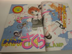 Cardcaptor Sakura debuted in Nakayoshi's June Issue, 1996. Running along side other well known s ...